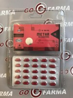 METHA (метаха) 10, 10MG/CAPS - ЦЕНА ЗА 100 КАПСУЛ. купить в России